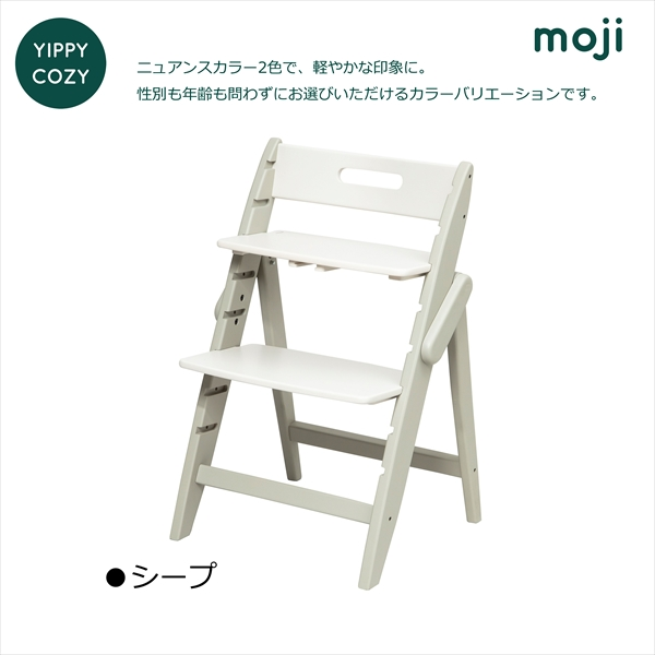 moji12501