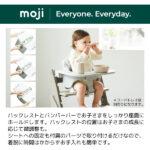 moji12505